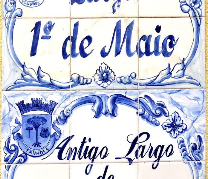 """Fanhões – Largo 1º de Maio colocada placa toponimica de """"Antigo Largo de Linda-a-Pastora"""" dignificando a história e a amizade entre as duas localidades."""