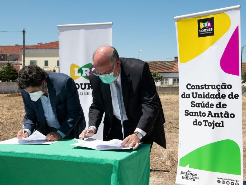 Câmara Municipal de Loures assina protocolo para a construção da Unidade de Saúde de Santo Antão do Tojal.